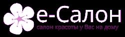 е-  Салон. Онлайн-салон красоты в Одессе. Лого.